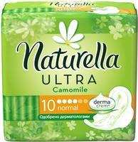 NATURELLA ULTRA NORMAL 10 KS