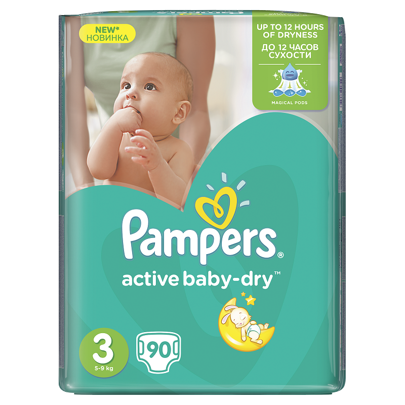 PAMPERS ACTIVE BABY PLENY GIANTPACK MIDI 90 KS 4-9 KG