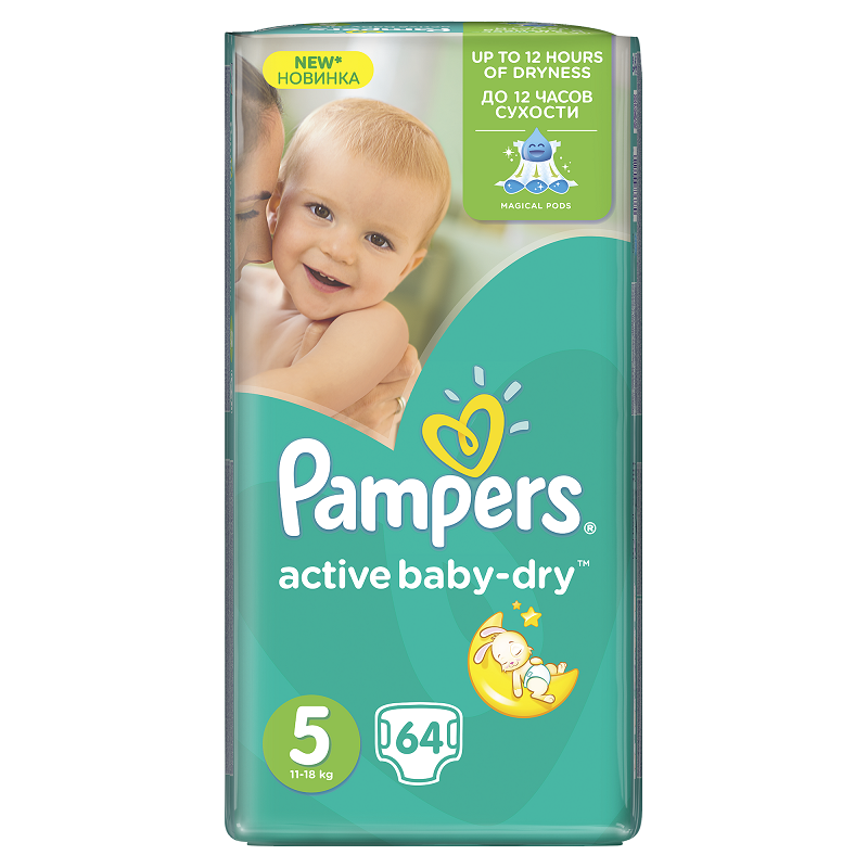 PAMPERS ACTIVE BABY PLENY GIANTPACK JUNIOR 64 KS 11-18 KG