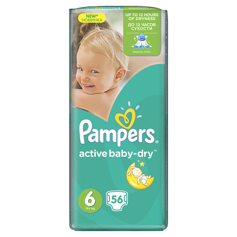 PAMPERS ACTIVE BABY PLENY GIANTPACK EXTRA LARGE 56 KS 15+ KG